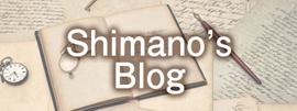 Shimano's Blog